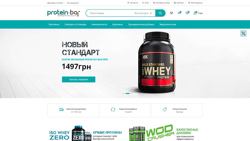 protein-bar woocommerce web store